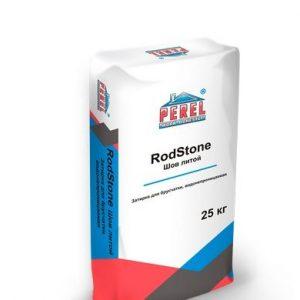 Perel «RodStone Шов-литой» 0943 серый, 25 кг.