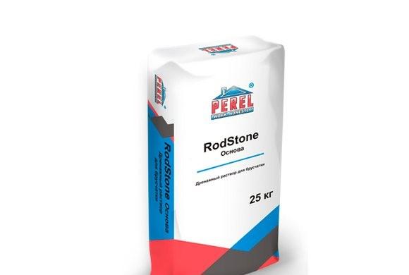 Perel «RodStone - Основа», 25 кг.