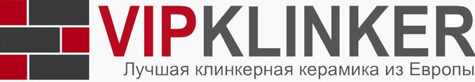 Вип Клинкер