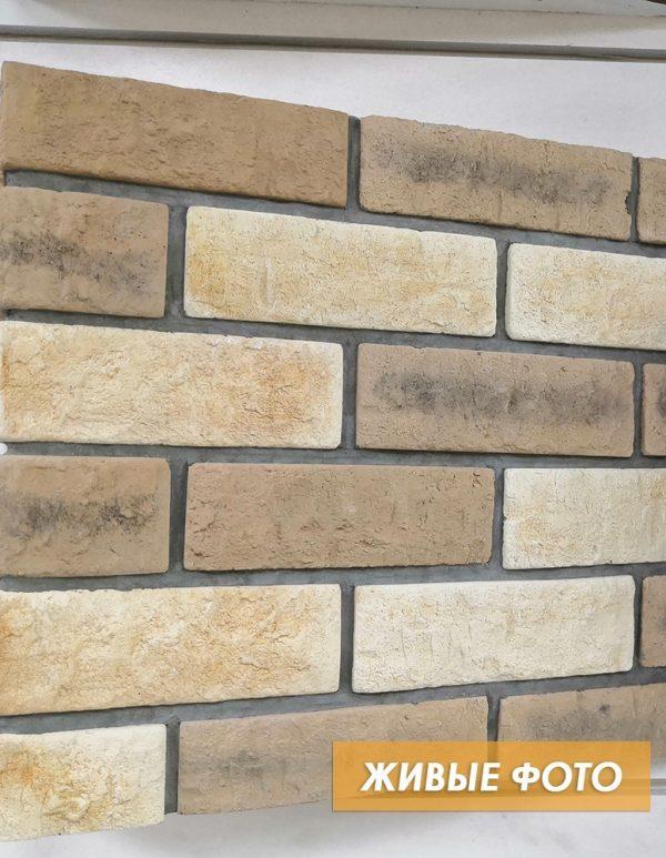 Облицовочный камень Unistone Гулливер - 1 + 2