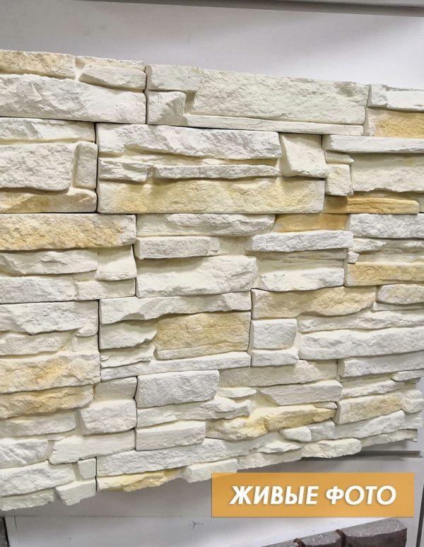 Облицовочный камень Unistone Тянь-шань - 30