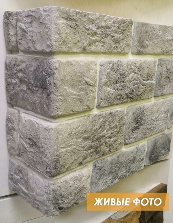Облицовочный камень Unistone Атлант - 01