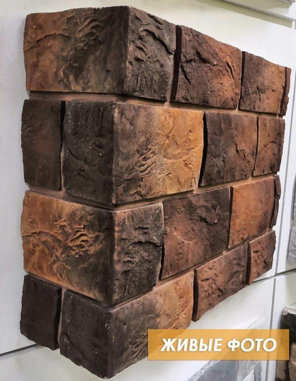Облицовочный камень Unistone Спарта - 04