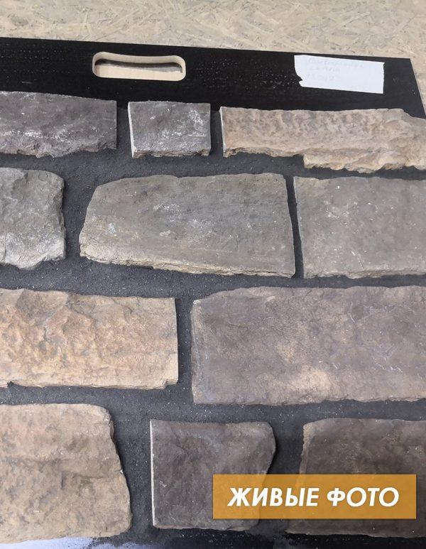 Облицовочный камень Unistone Выветренная скала - 07.08.09.10
