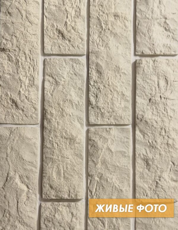 Облицовочный камень Unistone Скиф - 01