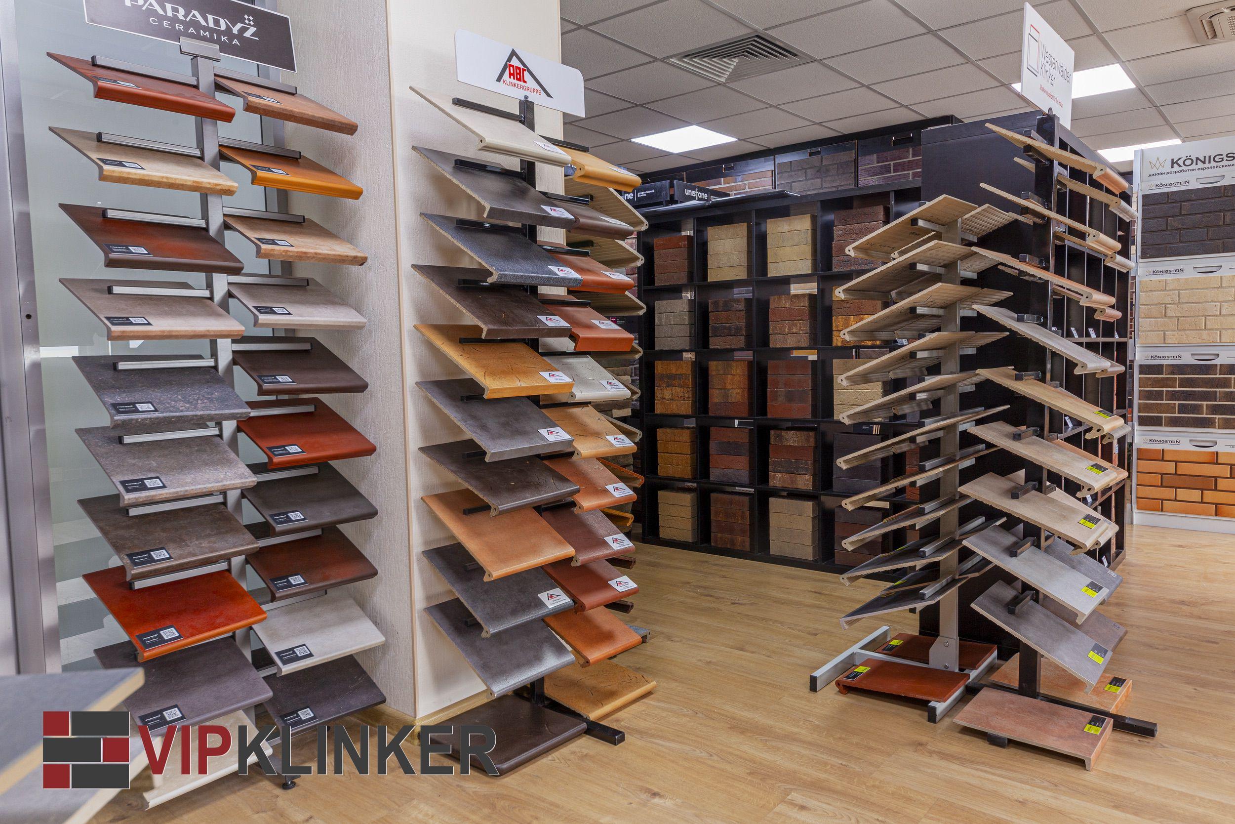 Showroom Vipklinker Oktyabrskaya0000