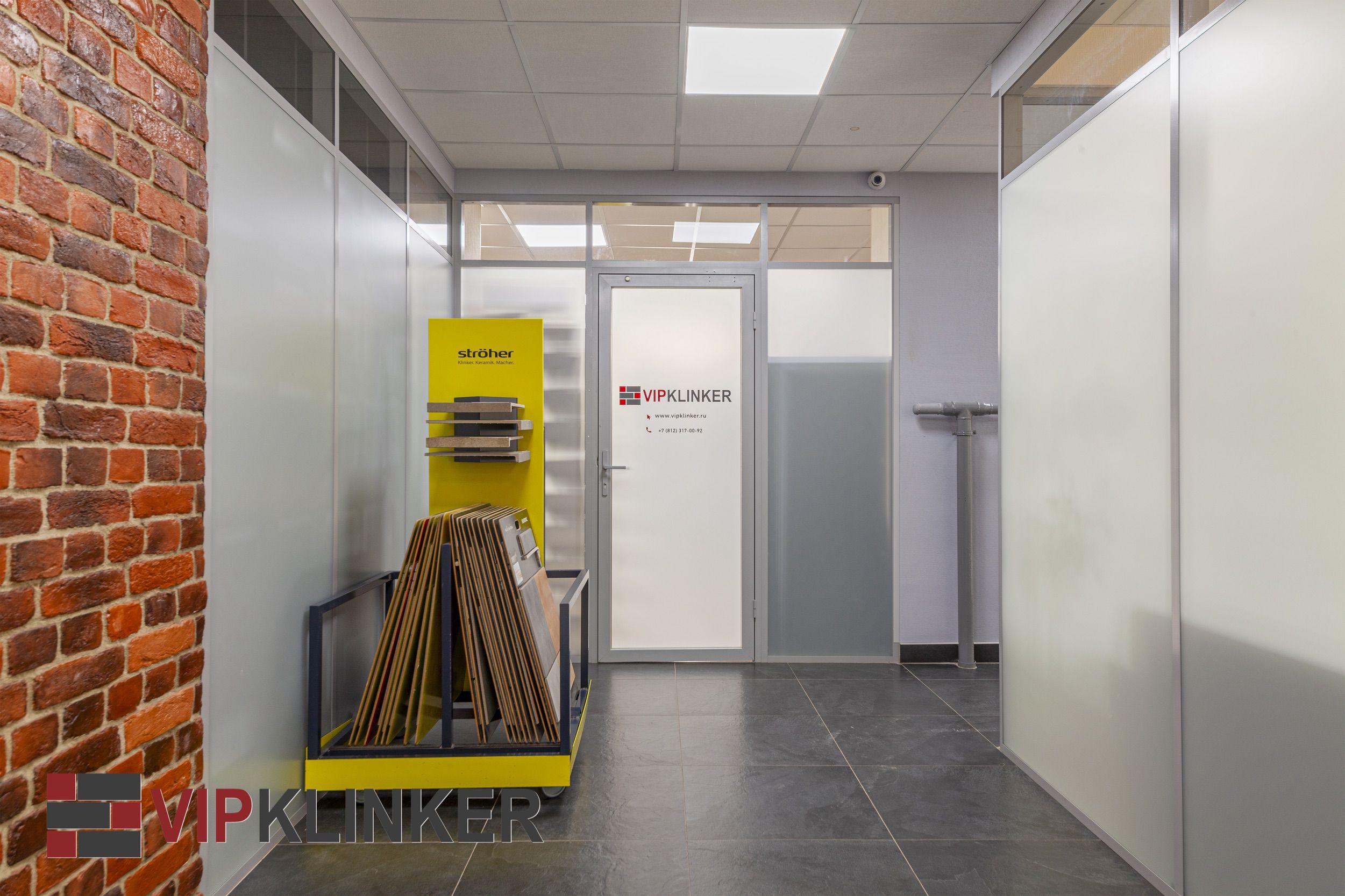 Showroom Vipklinker Oktyabrskaya0008