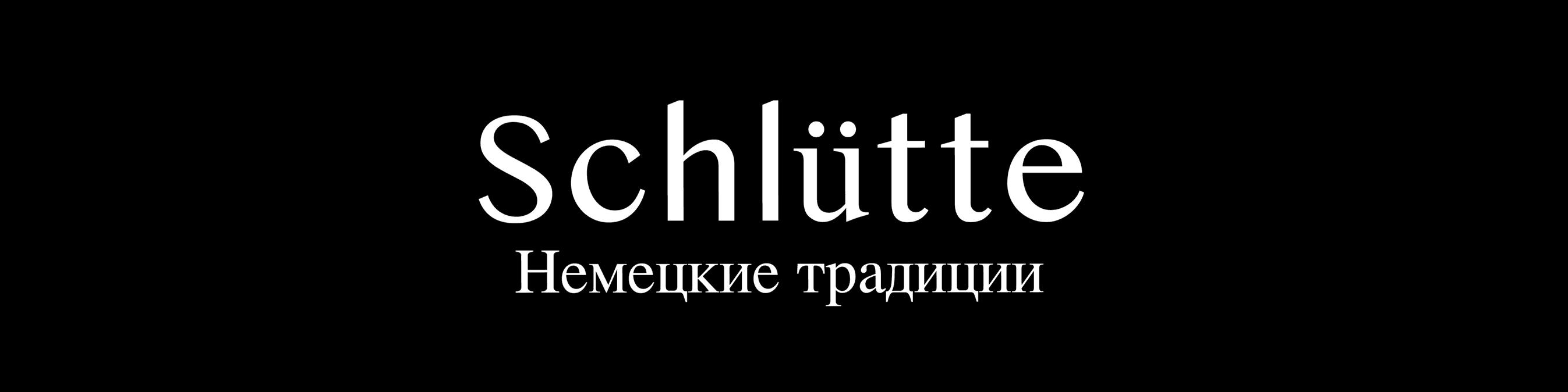 Logo Schlutte Hq